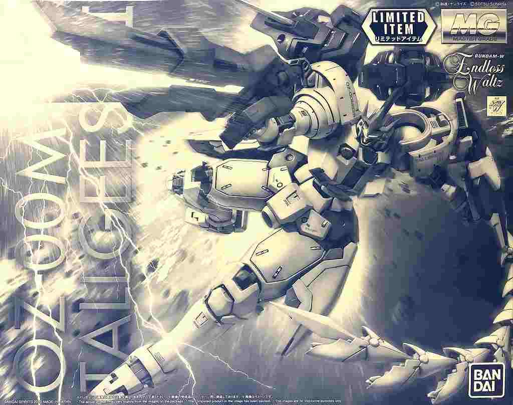 【イベント限定】MG 1/100 トールギスIII [スペシャルコーティング] 新機動戦記ガンダムW(ウイング)