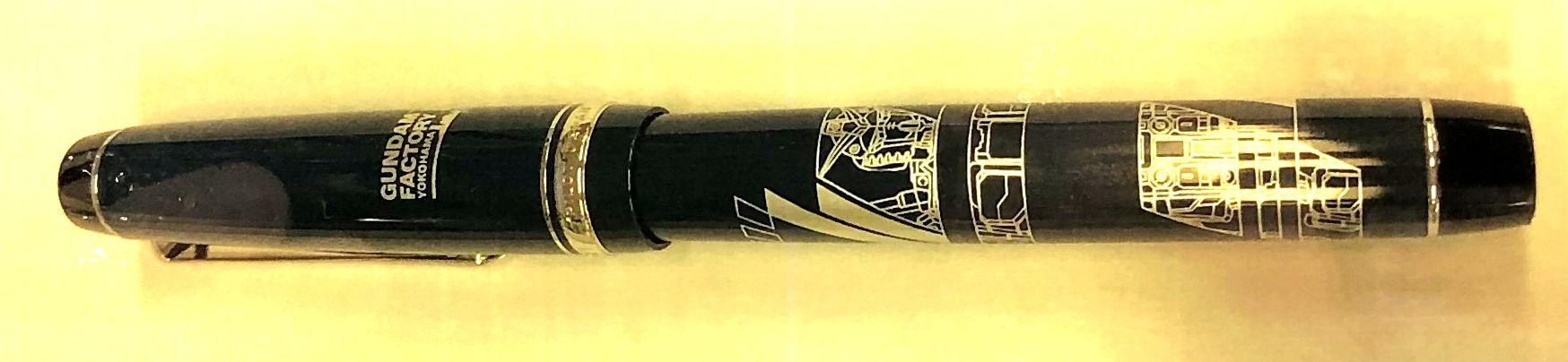 ※この商品は発送まで7-10日かかる場合があります。 【取寄品】ガンダムファクトリー限定 万年筆 RX-78F00 ガンダム 機動戦士ガンダム