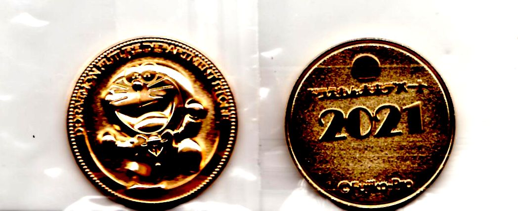 ドラえもん バースデイ2021柄 コイン お台場 未来デパート限定 ついに入荷 送料無料