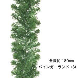<title>クリスマス資材 PVCグリーンガーランド クリスマス装飾 冬装飾 180cm PVCストレートガーランド 取寄可能 幅23cm パイングリーンガーランド S 春の新作シューズ満載 全長約180cm 幅約23cm GXM-3042-S</title>