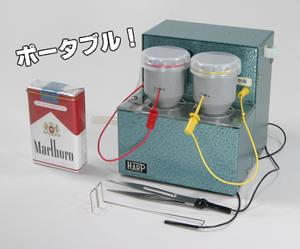 プチメッキ No.6600