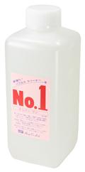 No.1 バフカスクリーナー(20L入)