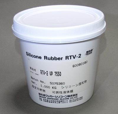 476ee16aae 楽天市場】旭化成 ワッカーシリコーン VP7550 1kgセット [型取り用 ...