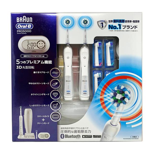 ブラウン オーラルB PRO5000 スマートシリーズ 電動歯ブラシ ホルダー2本+ブラシ4個入り