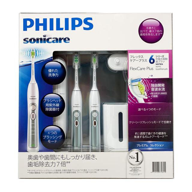 フィリップス ソニッケアー フレックスケアープラス プレミアムコレクション 電動歯ブラシ ホルダー2本+ブラシ2個入り