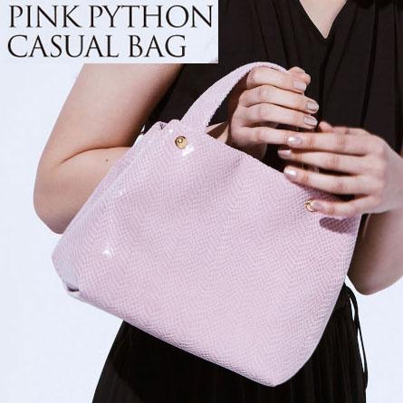 【日本製】【本革】ピンクパイソン カジュアルバッグ・ハンドバッグ ミニバッグ