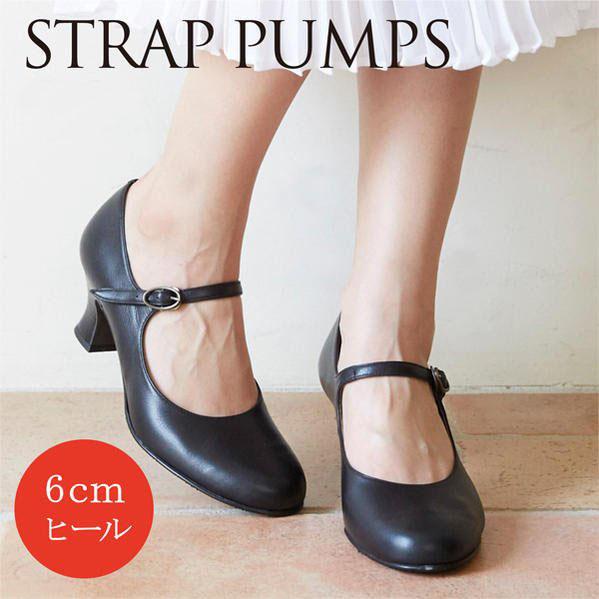 【本革】【日本製】ストラップパンプス PUMPS ブラック BLACK 黒 ブラウン アンティック ラウンドトゥ・バレエシューズ ヒール 6cm