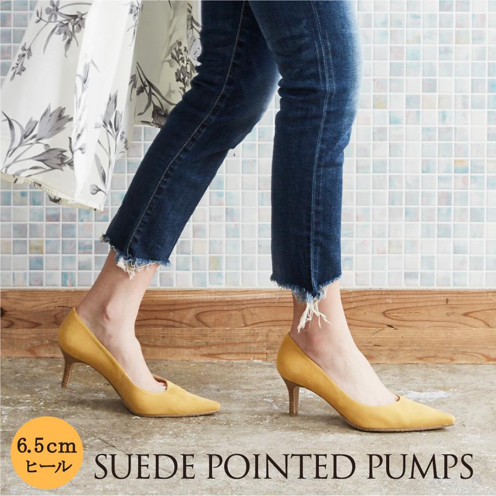 Galleria dello zuccotto | Rakuten Global Market: Suede pointed to pumps PUMPS Brown Brown Brown heels 6.5 cm / manual size:21.5cm 22 cm ~ 25 cm 25.5 cm /