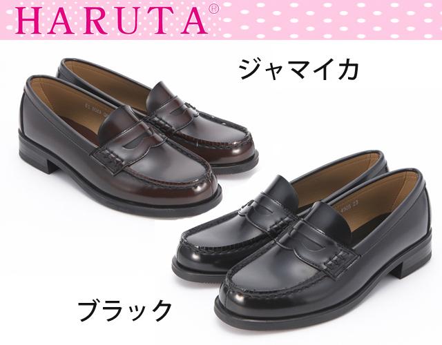 【送料無料】HARUTA ハルタ ローファー4505(3E):レディース通学 学生 靴