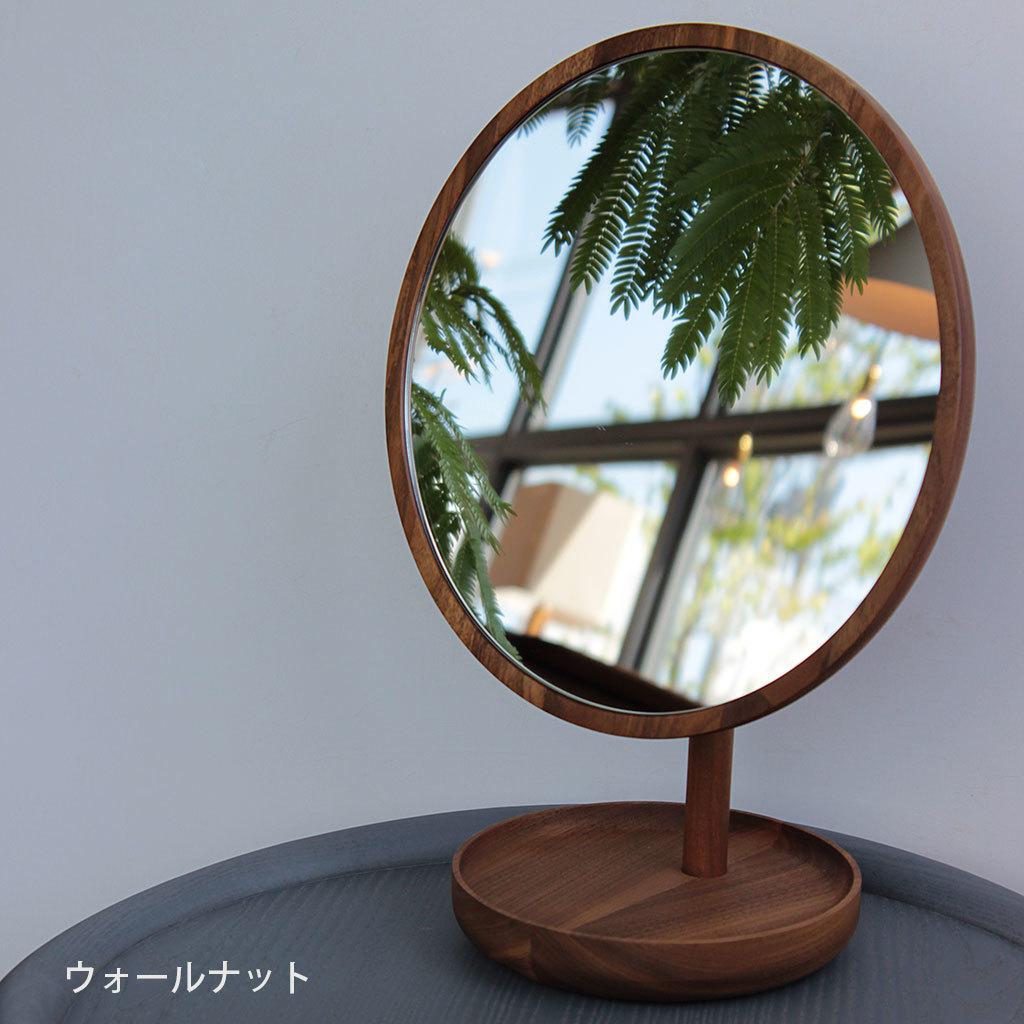 【最大2,000円クーポン】★無垢材スタンドミラー(ウォールナット) 鏡 化粧鏡 卓上ミラー