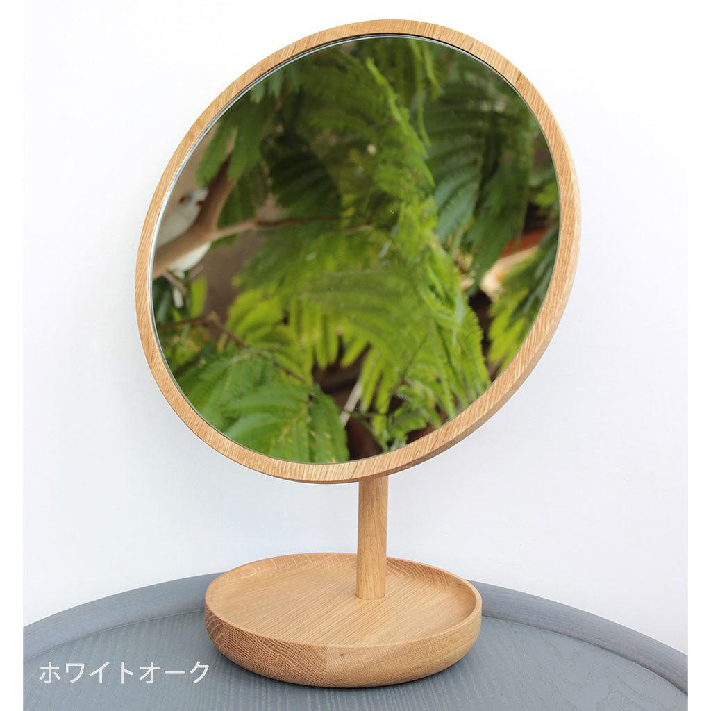 無垢材スタンドミラー(ホワイトオーク) 鏡 化粧鏡 卓上ミラー