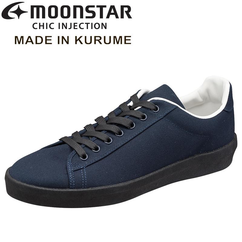 【MOONSTAR】RALY HI chic injection ネイビーブラック 25.0cm 国産スニーカー 靴 ムーンスター○