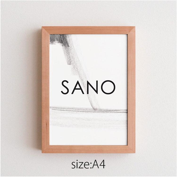 この額縁は写真や絵をより美しいものにするためにシンプルにデザインされていて ガラスに写真や絵を確実に密着させることに徹底的にこだわって設計されています FRAME SANO A4 木製 無垢 フレーム 新作アイテム毎日更新 壁掛け 現品 額 ポストカード 北欧 オーク ブラックチェリー ウォールナット ポスター 額縁