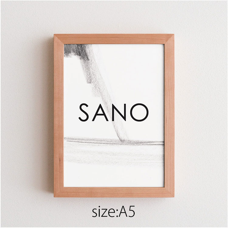 【伝統工芸株式会社】FRAME SANO A5 フレーム 額 額縁 ポスター ポストカード