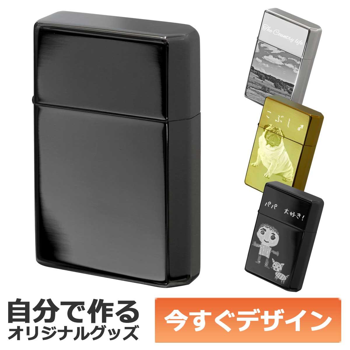 あす楽 名入れ ライター ギアトップ 日本製 OUTLET SALE ギフト 即納可能 配送員設置送料無料 オリジナル 1個から作れる GT1-04 メール便可 自分でデザイン ブラックニッケルミラー
