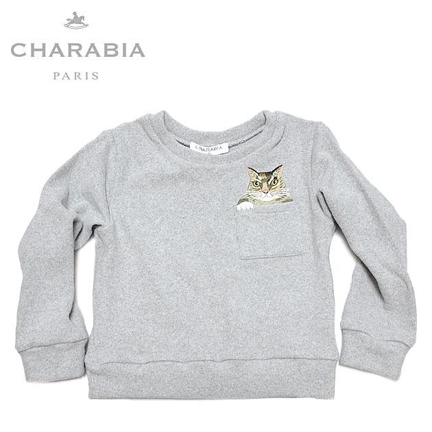 ≪Charabia≫ シャラビア左胸ポケット 猫 ネコ 刺しゅう 起毛 長そでトレーナー (Grey)