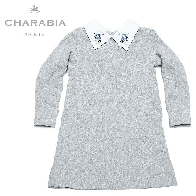 ≪Charabia≫ シャラビア猫 ネコ 刺しゅう グレー 起毛 衿つきワンピース (Grey)