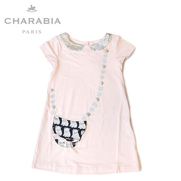 ≪Charabia≫ シャラビアネコ柄 ポシェットデザイン スパンコール ピンク Tシャツ ワンピース (Pink)
