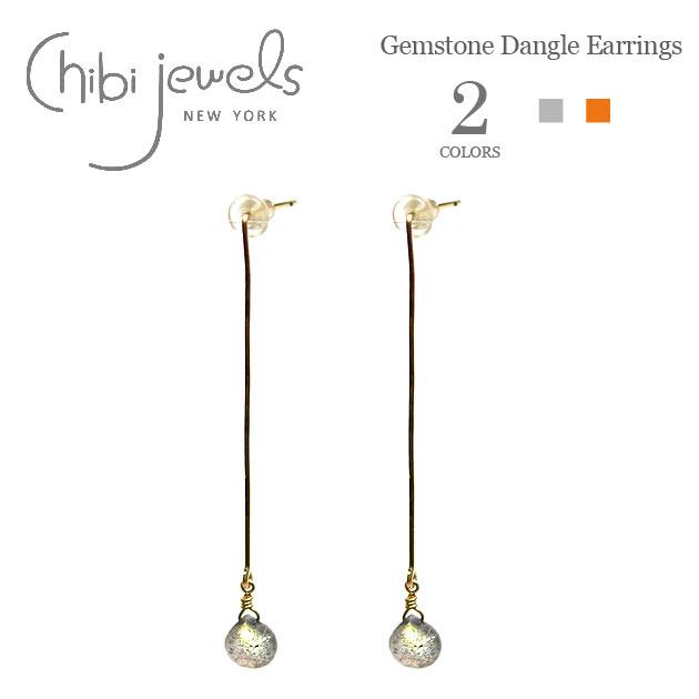 【再入荷】【今だけピアス全品10%OFF】≪chibi jewels≫ チビジュエルズ全2色 天然石 ロング ワイヤーライン ピアス Gemstone Dangle Earrings (Gold)【レディース】