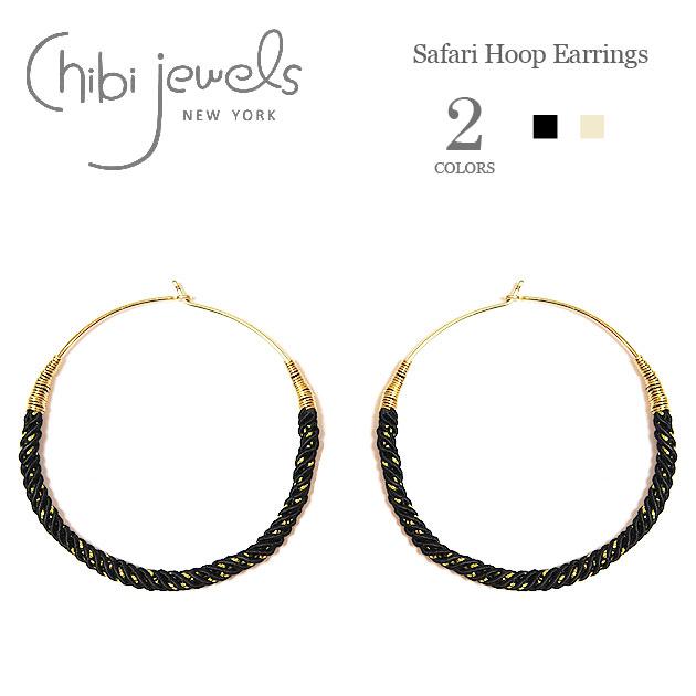 ≪chibi jewels≫ チビジュエルズ全2色 ラメ入りコード サークル フープ ピアス Safari Hoop Earrings (Gold)【レディース】