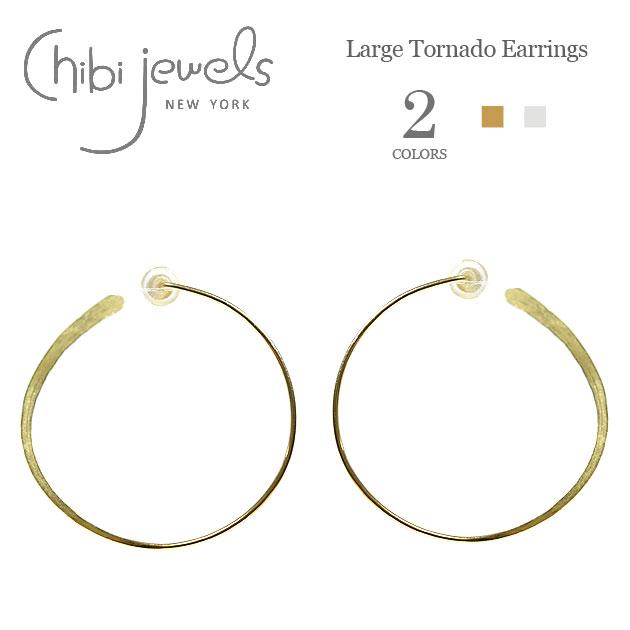 【再入荷】【今だけピアス全品10%OFF】≪chibi jewels≫ チビジュエルズ全2色 サークル トルネード スタッズピアス Large Tornado Earrings(Gold/Silver)【レディース】