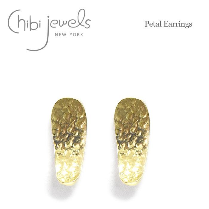 【待望の最新作】【今だけピアス全品10%OFF】≪chibi jewels≫ チビジュエルズ花びら プレート ハンマード ゴールド スタッズピアス Petal Earrings (Gold)【レディース】