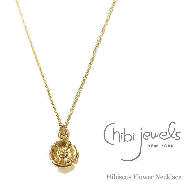 【再入荷】≪chibi jewels≫ チビジュエルズボヘミアン ハイビスカスモチーフ ハワイ ネックレス Hibiscus Flower Necklace (Gold)【レディース】