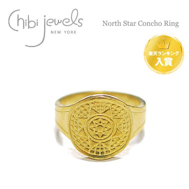 【ランキング入賞】【再入荷】≪chibi jewels≫ チビジュエルズノーススター サークル 北極星コンチョ リング North Star Concho Ring (Gold)【レディース】