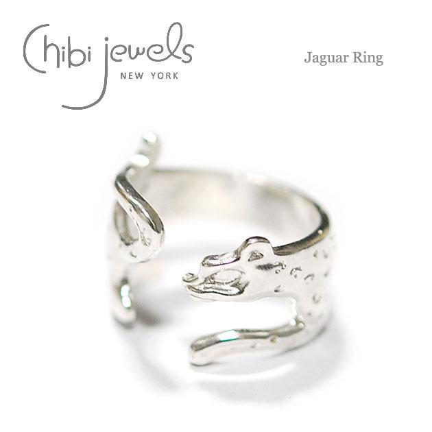 【再入荷】≪chibi jewels≫ チビジュエルズ豹レオパード ジャガーモチーフ シルバー C型リング 指輪 Jaguar Ring (Silver)【レディース】