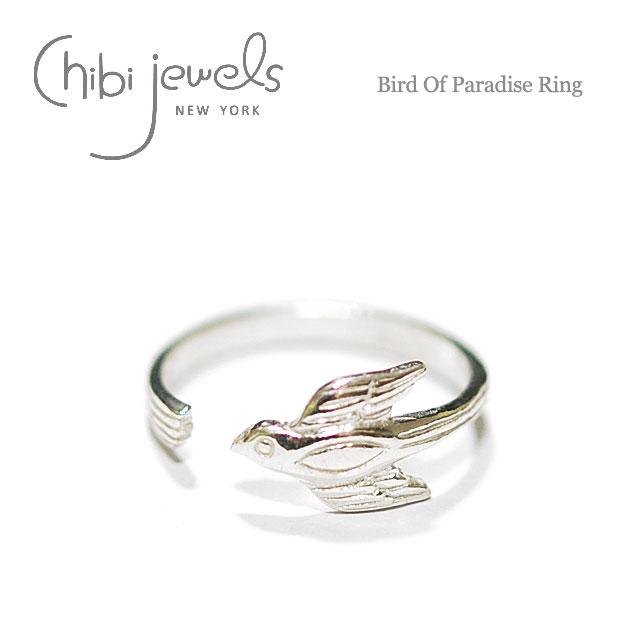 【再入荷】≪chibi jewels≫ チビジュエルズ鳥 バードモチーフ シルバーC型リング 指輪 Bird Of Paradise Ring (Silver)【レディース】