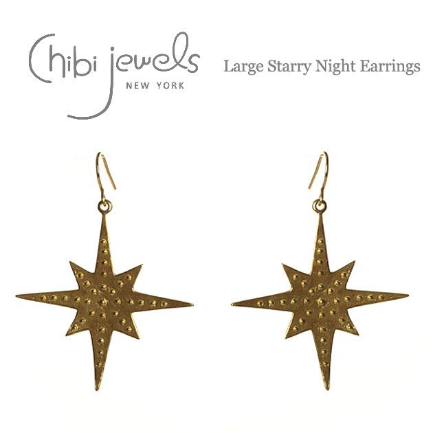 【VERY 雑誌掲載】【CLASSY 雑誌掲載】【LuRe 雑誌掲載】【再入荷】【今だけピアス全品10%OFF】≪chibi jewels≫ チビジュエルズ星スターモチーフ フックピアス Large Starry Night Earrings (Gold)【レディース】