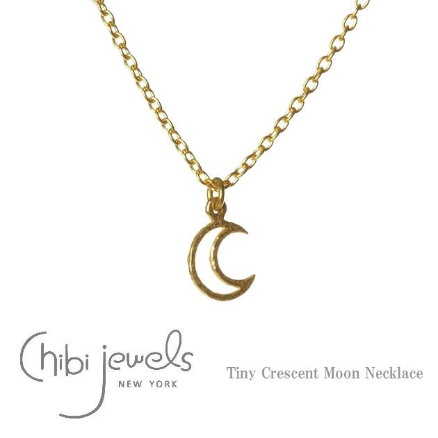 【再入荷】≪chibi jewels≫ チビジュエルズ月ムーンモチーフ ネックレス Tiny Crescent Necklace (Gold)【レディース】