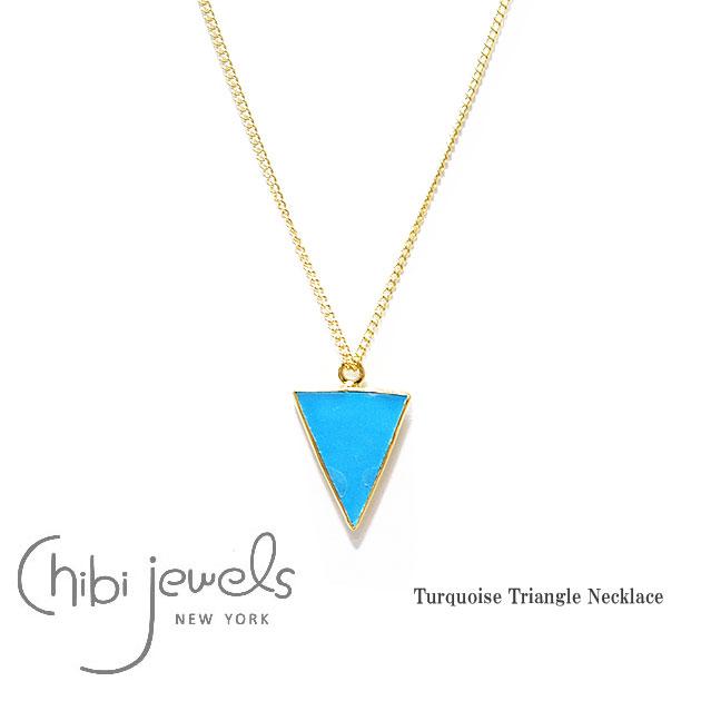 ≪chibi jewels≫ チビジュエルズ天然石ターコイズ 三角形 トライアングル ネックレス Turquoise Triangle Necklace (Gold)【レディース】 ワンマイルコーデ