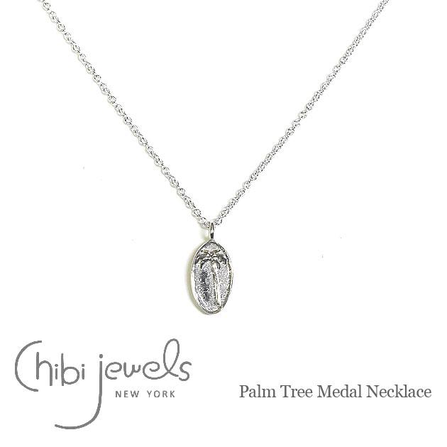 【再入荷】【全品10%OFFクーポン配布中】≪chibi jewels≫ チビジュエルズヤシの木 シルバー メダル ネックレス Palm Tree Medal Necklace (Silver)【レディース】