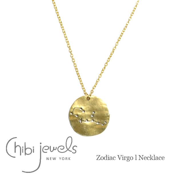 【再入荷】≪chibi jewels≫ チビジュエルズ星座 おとめ座 ゴールドプレート サークル ネックレス Zodiac Virgo Large Necklace (Gold)【レディース】