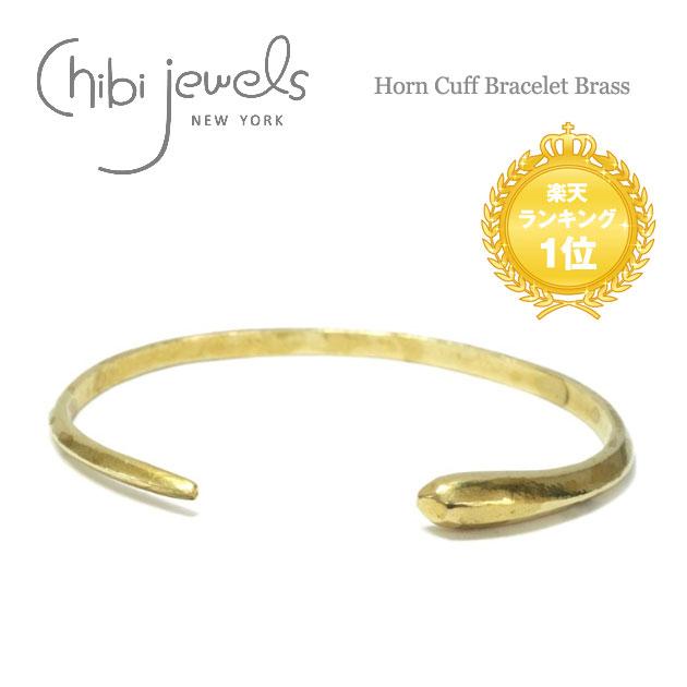 【ランキング1位受賞】【再入荷】≪chibi jewels≫ チビジュエルズボヘミアン 角モチーフ ゴールド C型バングル Horn Cuff (Gold)【レディース】