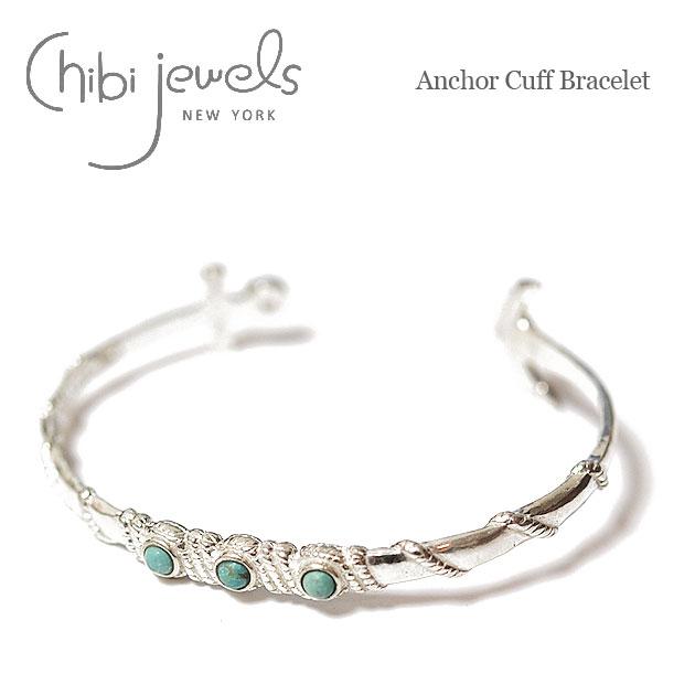 【再入荷】≪chibi jewels≫ チビジュエルズ錨アンカーモチーフ ターコイズ シルバー C型バングル Anchor Cuff Bracelet (Silver)【レディース】