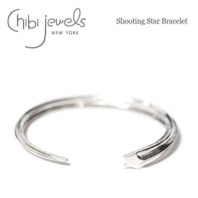 【再入荷】≪chibi jewels≫ チビジュエルズ流れ星モチーフ シルバー C型バングル Shooting Star Bracelet (Silver)【レディース】