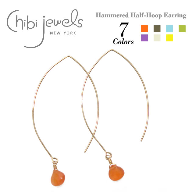 【STORY 雑誌掲載】【JJ 雑誌掲載】【再入荷】【今だけピアス全品10%OFF】≪chibi jewels≫ チビジュエルズ全7色 天然石付き カーブピアス Hammer Half-Hoop Earring with Single Stone【レディース】