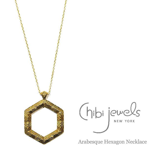 【GLITTER 雑誌掲載】【再入荷】≪chibi jewels≫ チビジュエルズボヘミアン アラベスクヘキサゴン ロングネックレス Arabesque Hexagon Necklace (Gold)【レディース】