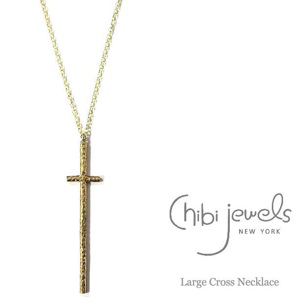 【mina 雑誌掲載】【再入荷】≪chibi jewels≫ チビジュエルズボヘミアン 十字架クロス ロングネックレス Large Cross Necklace (Gold)【レディース】