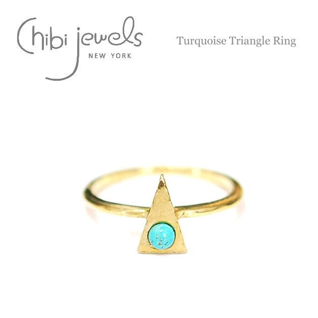 ≪chibi jewels≫ チビジュエルズボヘミアン 三角 トライアングル ターコイズ リング Turquoise Triangle Ring (Gold)【レディース】