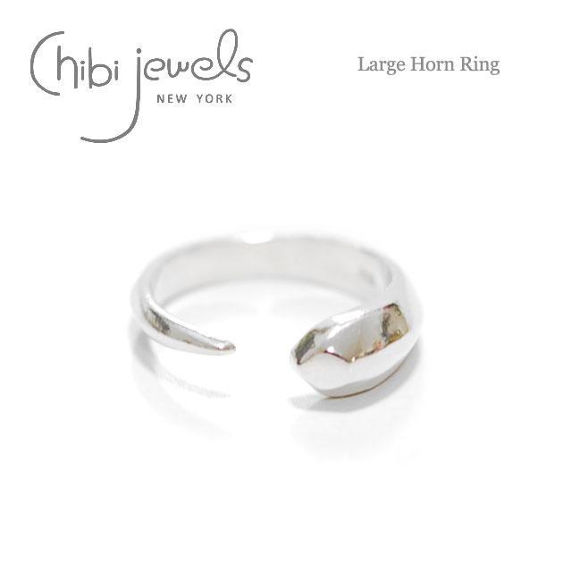 【再入荷】【STORY 雑誌掲載】≪chibi jewels≫ チビジュエルズボヘミアン 角ホーンモチーフ C型 シルバー2WAY リング イヤーカフ 指輪 Large Horn Ring (Silver)【レディース】