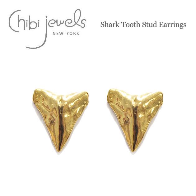 【今だけピアス全品10%OFF】≪chibi jewels≫ チビジュエルズサメの歯 シャークトゥースモチーフ スタッドピアス Shark Tooth Stud Earrings (Gold)【レディース】