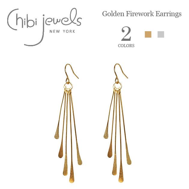 【CLASSY 雑誌掲載】【VERY 雑誌掲載】【再入荷】≪chibi jewels≫ チビジュエルズ全2色 花火 フリンジ ロング フックピアス Golden Firework Earrings (Gold/Silver)【レディース】