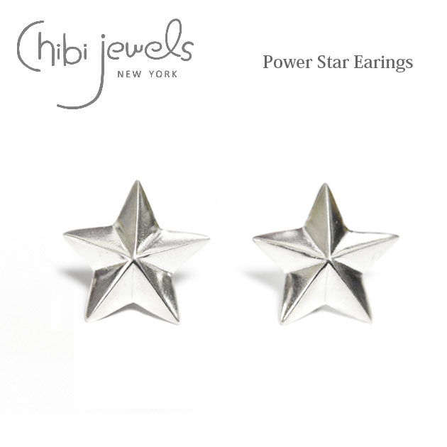 ≪chibi jewels≫ チビジュエルズ星型スター コンチョ シルバー スタッズピアス Power Star Earrings (Silver)【レディース】