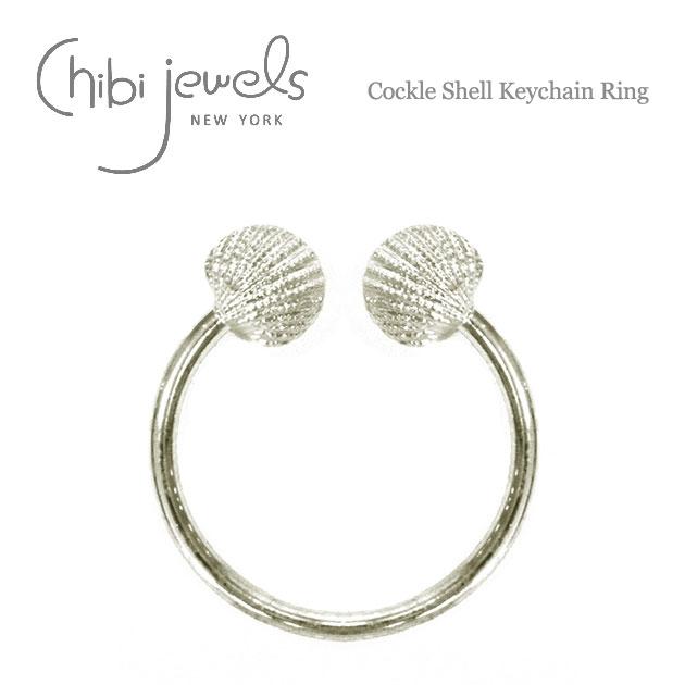 【再入荷】≪chibi jewels≫ チビジュエルズ貝がらモチーフ フープ シルバー キーチャーム キーホルダー Cockle Shell Key Chain Ring (Silver)【レディース】