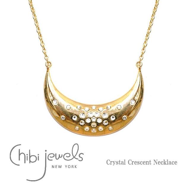 【再入荷】≪chibi jewels≫ チビジュエルズ月ムーンモチーフ クリスタル ネックレス Crystal Crescent Necklace (Gold)【レディース】