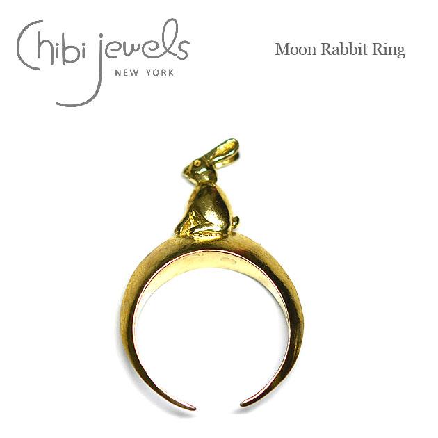 【待望の最新作】≪chibi jewels≫ チビジュエルズうさぎ ラビット リング 指輪 Moon Rabbit Ring (Gold)【レディース】