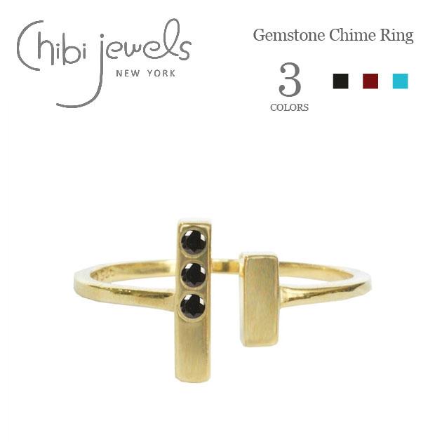 【STORY 雑誌掲載】≪chibi jewels≫ チビジュエルズ全3色 バー 天然石 ガーネット ターコイズ C型リング Gemstone Chime Ring (Gold)【レディース】